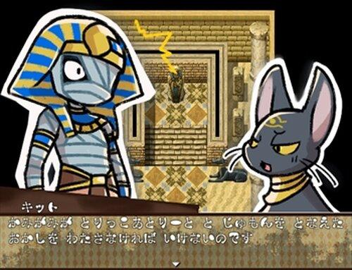 へルゥマハラカーン Game Screen Shot2