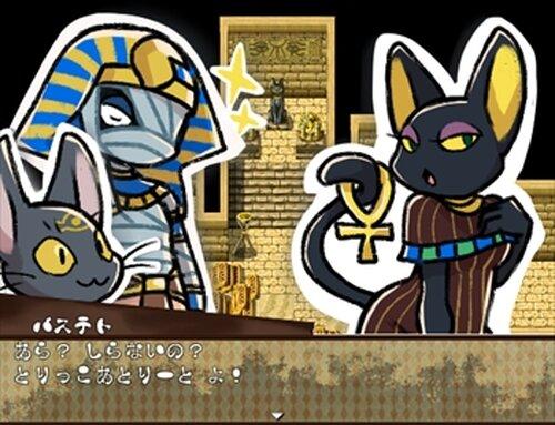 へルゥマハラカーン Game Screen Shot3