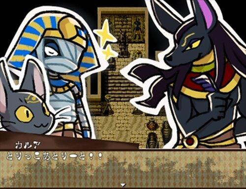 へルゥマハラカーン Game Screen Shot4