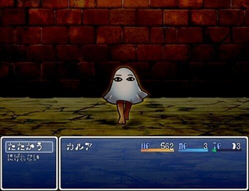 へルゥマハラカーン Game Screen Shot5