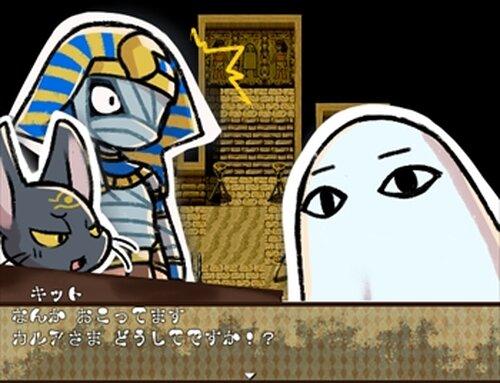 へルゥマハラカーン Game Screen Shots