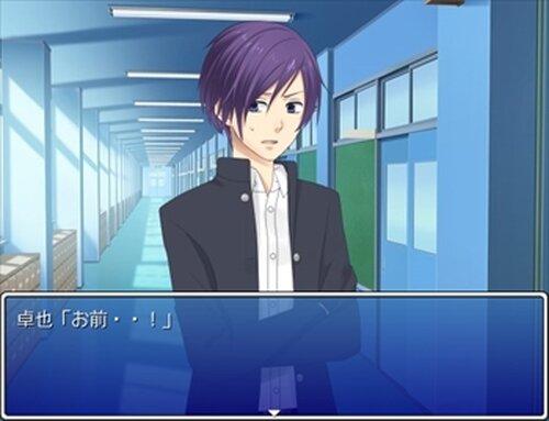 背後から。 Game Screen Shot4