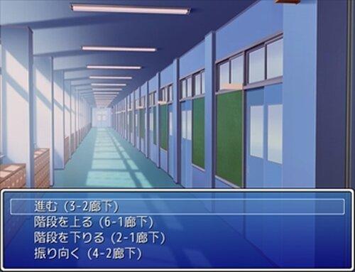 背後から。 Game Screen Shot5