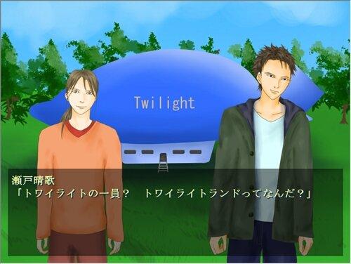 トワイライトは反転する Game Screen Shot1