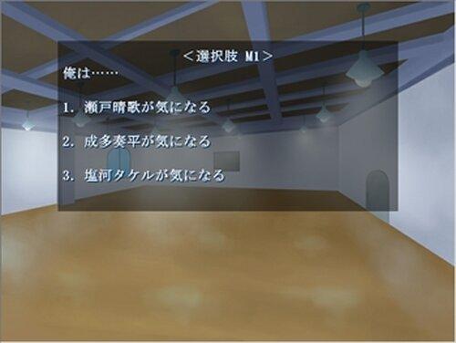 トワイライトは反転する Game Screen Shot2