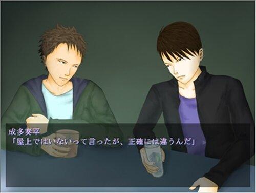 トワイライトは反転する Game Screen Shot4