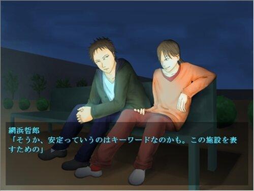 トワイライトは反転する Game Screen Shots