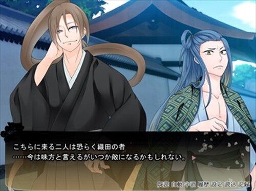 続・花は桜木 人は武士(先行配信版) Game Screen Shot3