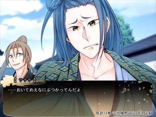 続・花は桜木 人は武士(先行配信版) Game Screen Shot5