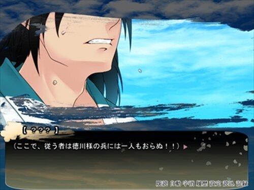 続・花は桜木 人は武士(先行配信版) Game Screen Shots