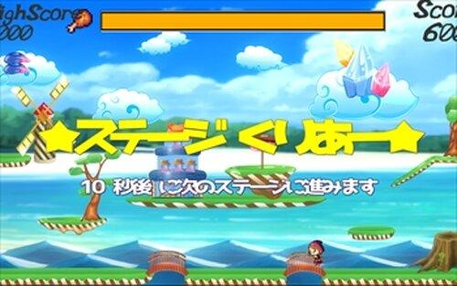 はらぺこウィッチ(ブラウザ版) Game Screen Shot3