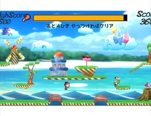 はらぺこウィッチ(ブラウザ版) Game Screen Shot