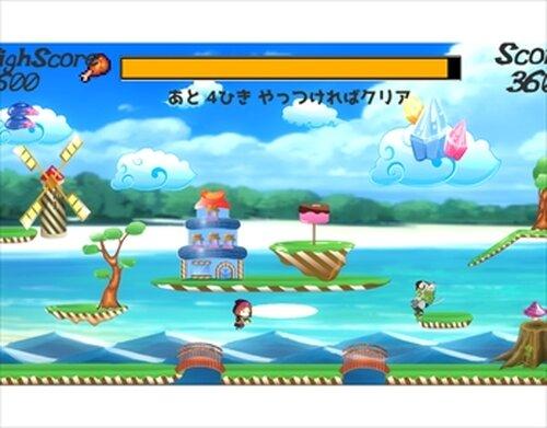 はらぺこウィッチ(ブラウザ版) Game Screen Shots