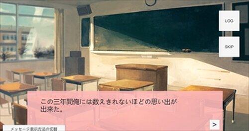 キミとつくるハッピーエンド Game Screen Shot2