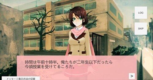 キミとつくるハッピーエンド Game Screen Shot3
