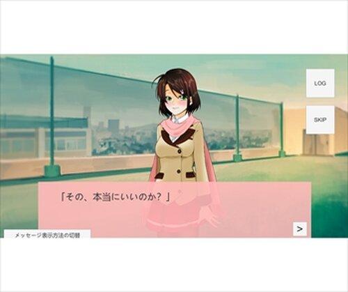キミとつくるハッピーエンド Game Screen Shots