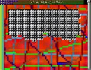 ブロック崩し Game Screen Shot