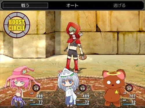 想色のパレット(ver.1.55) Game Screen Shot2