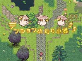 想色のパレット Game Screen Shot4
