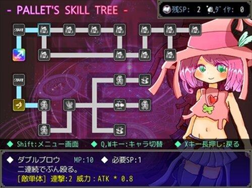 想色のパレット(ver.1.55) Game Screen Shot5