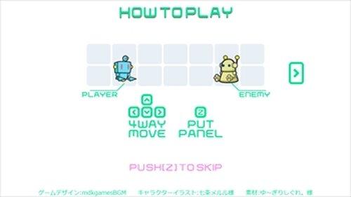 HASANDE PON! -はさんでポン!- ver1.00 Game Screen Shot2