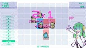 HASANDE PON! -はさんでポン!- ver1.00 Game Screen Shot3