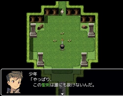 Dark sin gray Game Screen Shot1