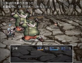 Dark sin gray Game Screen Shot2
