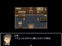Dark sin grayのゲーム画面