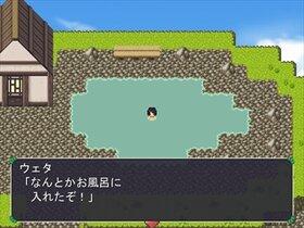 ワンダリング・ガットパージ Game Screen Shot3