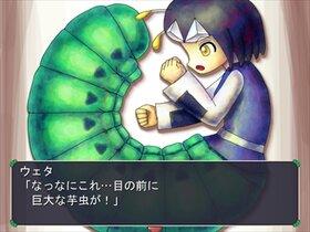 ワンダリング・ガットパージ Game Screen Shot4