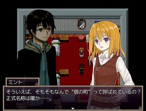 Manalta Lia-神話の終わりの魔術師- Game Screen Shot