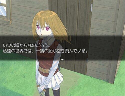 Manalta Lia-神話の終わりの魔術師- Game Screen Shot2