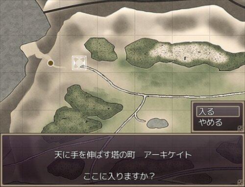 Manalta Lia-神話の終わりの魔術師- Game Screen Shot3