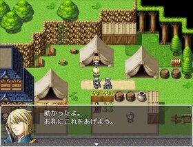 かってにバトル勇者 Game Screen Shot3