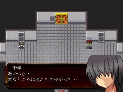 ヒトリボッ血Repeat Game Screen Shot1