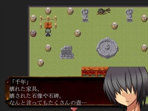 ヒトリボッ血Repeat Game Screen Shots