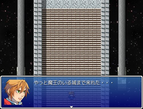 いきなりラスダンRPG Game Screen Shot1