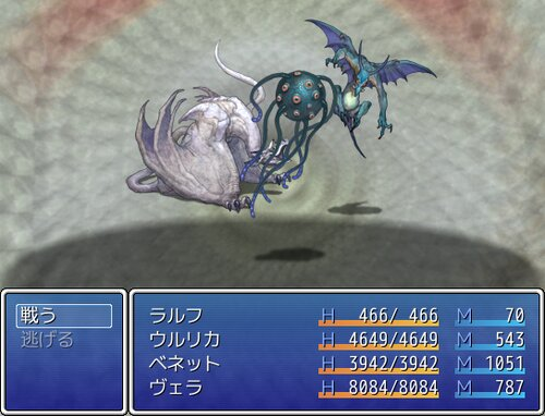 いきなりラスダンRPG Game Screen Shot2