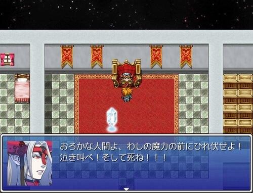 いきなりラスダンRPG Game Screen Shot3