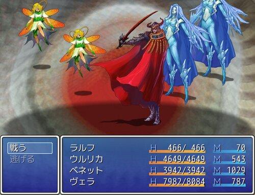 いきなりラスダンRPG Game Screen Shots