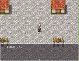 クソゲー英雄譚2 Game Screen Shot3
