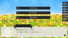 ALICE×BOYS ~夢の国と少年達~ Game Screen Shot2