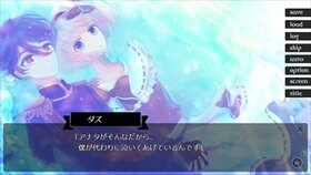 ALICE×BOYS ~夢の国と少年達~ Game Screen Shot3