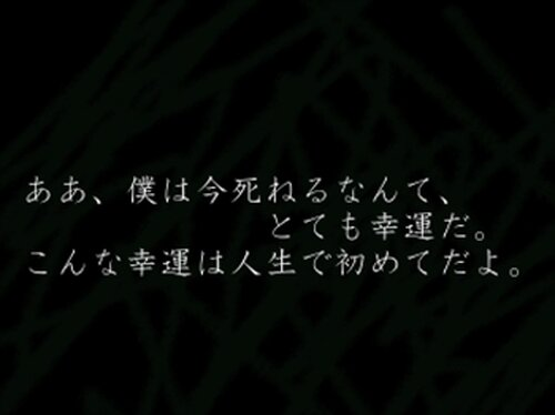 夢癒月狂逸奇怪噺 Game Screen Shot5