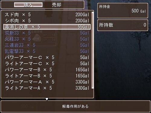 ウディタ・新・基本システム Game Screen Shot1
