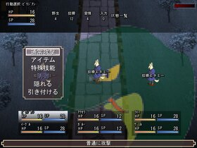 ウディタ・新・基本システム Game Screen Shot2