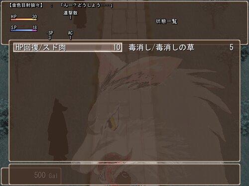 合作コモンウディタリオン Game Screen Shot2