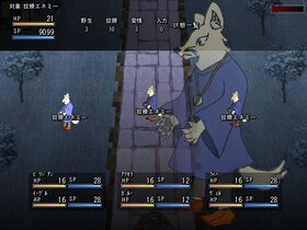 ウディタ・新・基本システム Game Screen Shot3