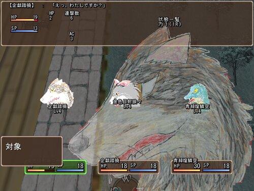 合作コモンウディタリオン Game Screen Shot4